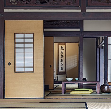 accommodation Zen Room 0